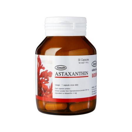 อาหารเสริม แอสต้าแซนธิน ASTAXANTHIN 4 mg บรรจุ 30แคปซูล
