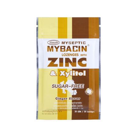 มายบาซิน ซิงค์ เม็ดอมผสมซิงค์ รสขิง  20X20 เม็ด MyBacin ZINC Ginger